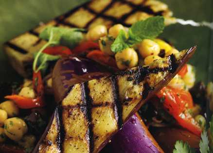 Eggplant and Chickpea Salad Recipe