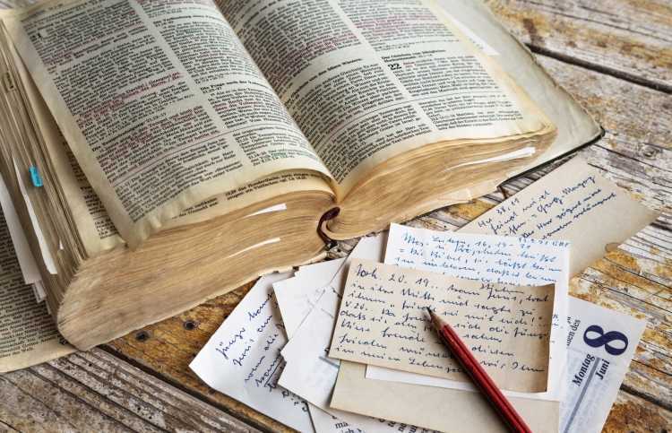 Adding Your Words to God's Word