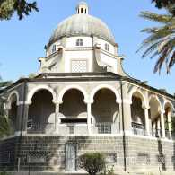 Church at the top of the Mount of Beatitudes