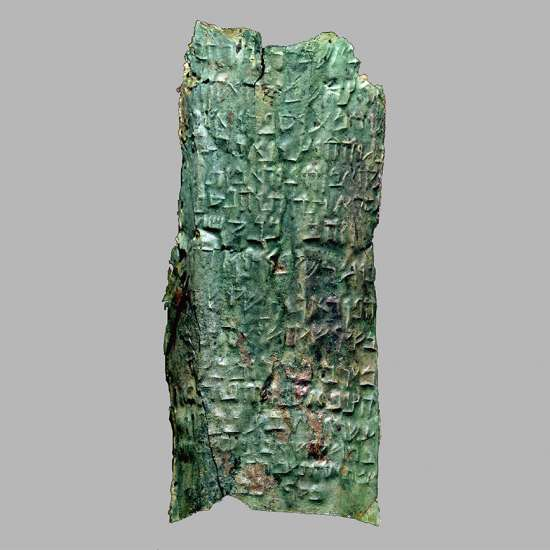The one copper scroll found in the saves of Qumran