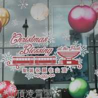 christmas blessings in hong kong, china