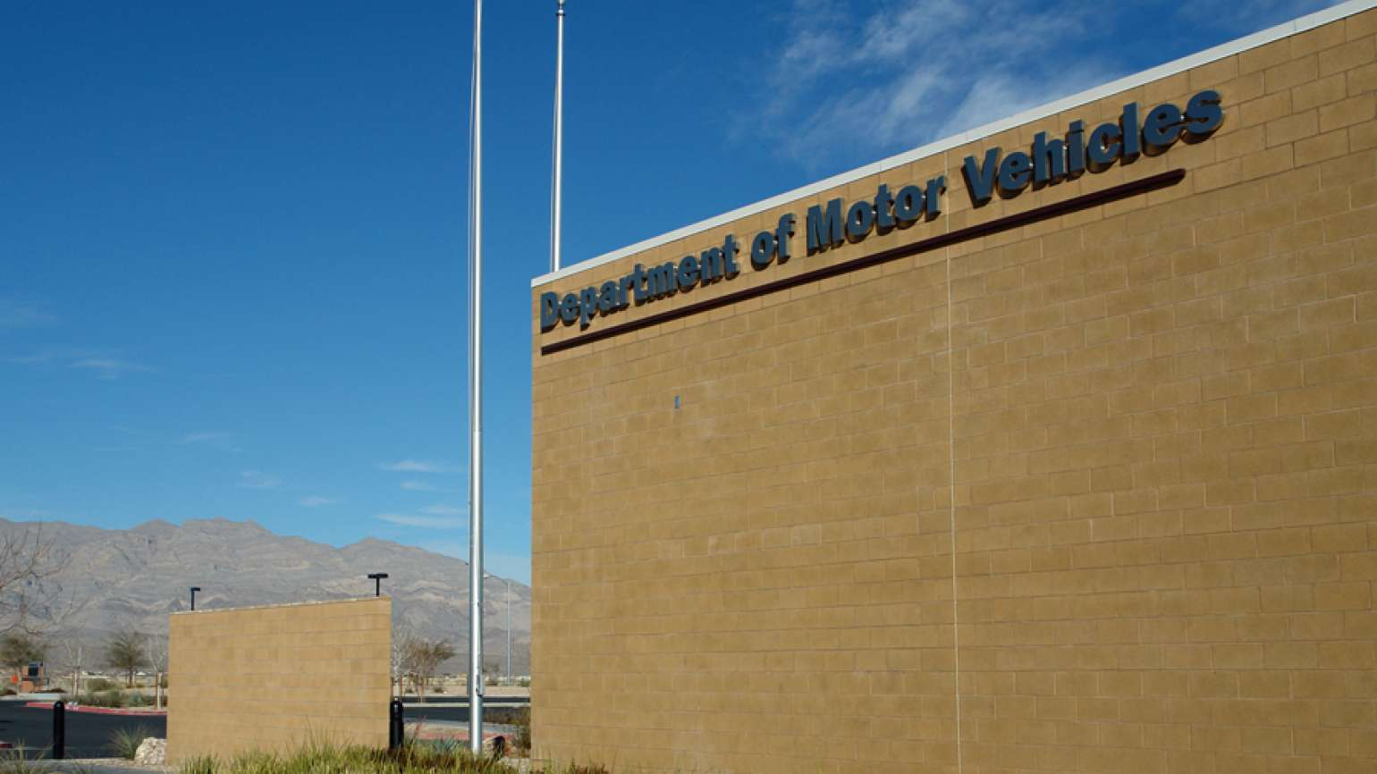 The Department of Motor Vehicles