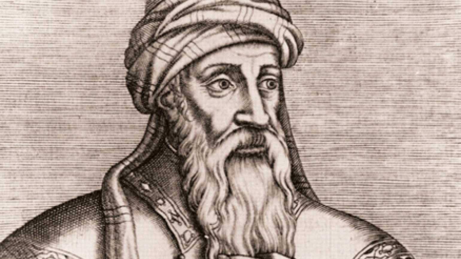 An artist's rendering of Moses Maimonides