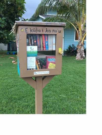 Little Free Library in Laie