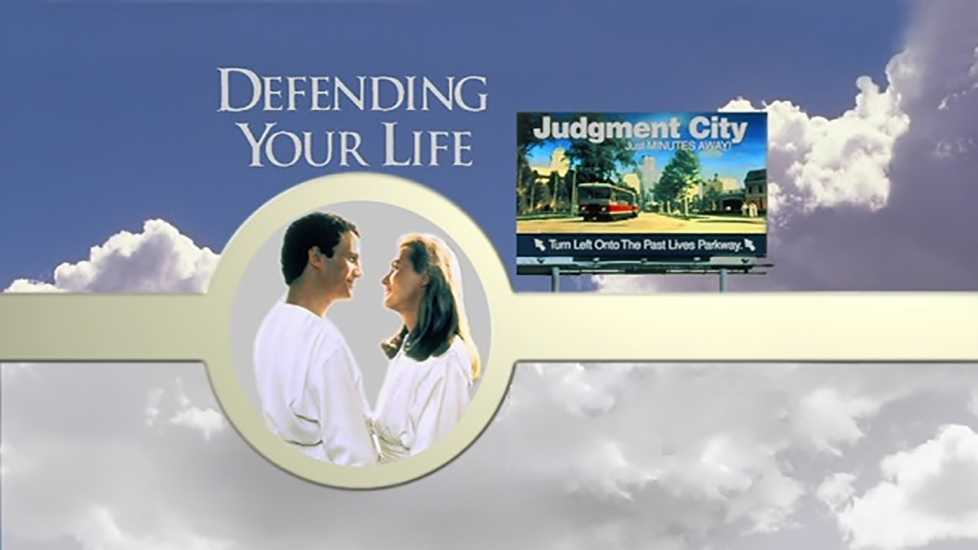 Defending Your Life movie poster