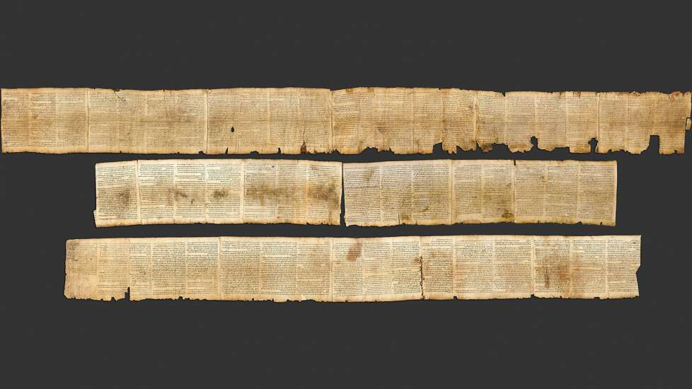 Photographic reproduction of the Great Isaiah Scroll, the best preserved of the biblical scrolls found at Qumran