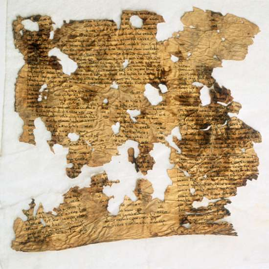 A fragment of a scroll found in the caves of Qumran