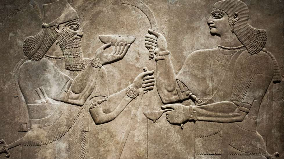 Babylonian carving