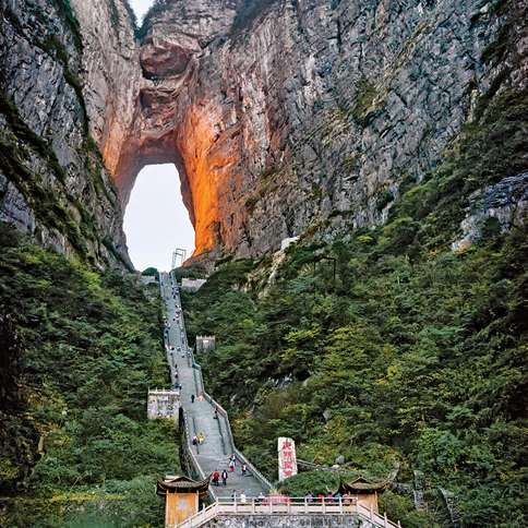 Tianmen, or Heaven's Gate, near Zhangjiajie in Hunan Province, China